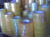 BOPP印刷封箱胶带胶纸淘宝胶带透明封箱胶带