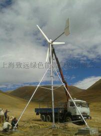 上海致遠5kW抗颱風型風力發電機風光互補系統