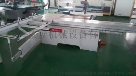 上海容安MJ6130B铝合金推台裁板锯