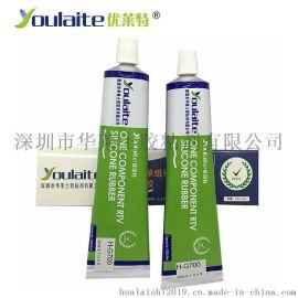 硅胶胶水 粘接硅胶胶水 硅胶条胶水 粘硅胶胶水 H-G700硅胶粘接剂