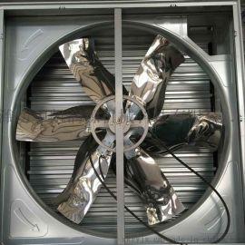 温室大棚 工业厂房通风降温负压风机 排风机