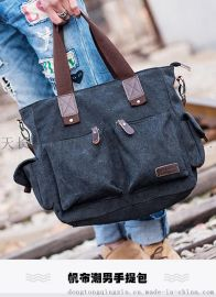 定制生产帆布包潮男包手提包定公文包男士单肩背包商务斜挎包休闲电脑包