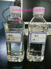 齐鲁优质品200千克/桶环保增塑剂