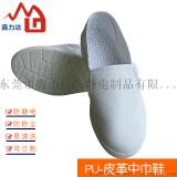深圳防靜電皮革中巾鞋防塵工作鞋pu底防靜電帆布無塵鞋廠家直銷