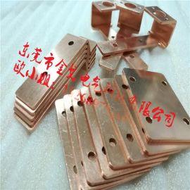 TMY电池软铜排,电池铜排连接片