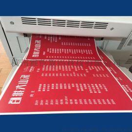 金亿激光免层压PET卡/PVC卡 镭射PET名片卡(激光打印机专用)