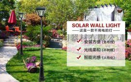 扬州弘旭供应2.2米4W太阳能庭院灯