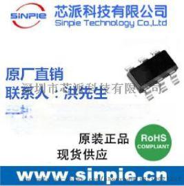 5V升9V高效率SOT23-6升压电源IC 输出500mA电流