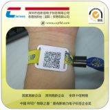rfid超高频射频智能感应织唛提花编织缎带手腕带标签,厂家低价格直销