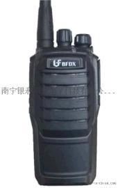 北峰BF-7110对讲机民用  地户外自驾游专业手持大功率无线电台