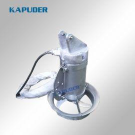南京凯普德厂家直销 0.37kw QJB 高速混合潜水搅拌机 (器)