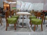 实木餐桌椅,四人位实木餐桌椅广东鸿美佳厂家定制