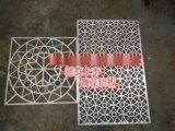 2.0厚氟碳雕花铝单板-外墙2.0厚雕花铝单板