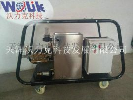 沃力克厂家直销500bar防爆高压清洗机 电动高压清洗机 工业高压清洗机