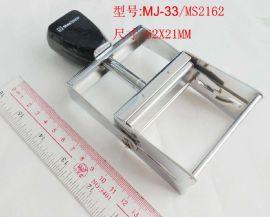 吉普生 Maxstamp MJ-54金属自动拼接印章