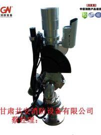 自动消防水炮大空间智能自动跟踪定位射流灭火装置