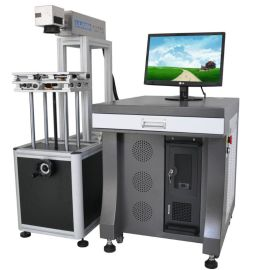 浙江、温州、瑞安多功能光纤激光打标机、激光刻字机