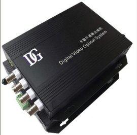 4路视频数字光端机