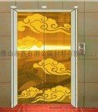 不锈钢钛金蚀刻板 钛金蚀刻电梯板 钛金蚀刻板