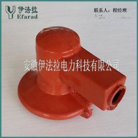廠家直銷變壓器絕緣護罩 高壓進線水準絕緣護罩