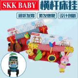 SKK BABY婴儿玩具多功能 新生儿推车挂件宝宝安抚玩具 厂家批发