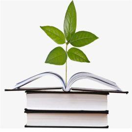 环保纸厂家供应144克 正度大度 样品免费