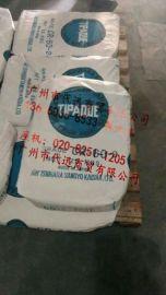 ISK日本石原Tipaque CR-60-2氯化法金红石型钛白粉
