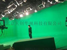 天创华视真三维校园电视台建设方案 4k虚拟演播室