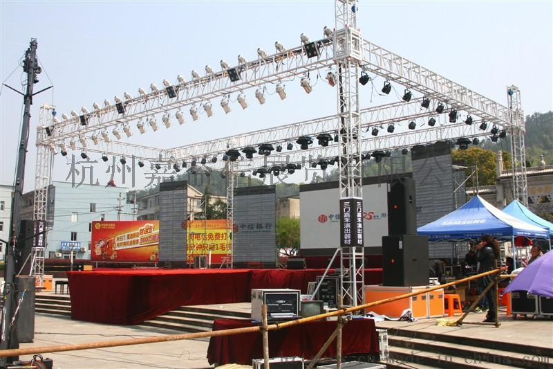 杭州大型铝合金桁架展览展示活动灯光航空