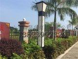 市政工程景觀燈文明標語景觀燈定制標志LOGO庭院燈特色方形草坪燈廠家廣東森隆堡燈飾廠