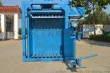 打包速度快的廢紙液壓打包機廠家直銷