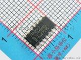 电子元件逻辑芯片元坤智造原装正品74HC04D