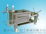 不锈钢板框式高效精滤机 食品级不锈钢板框纸板精滤机