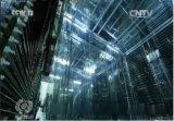 大氣光化學模擬實驗室_北京康威能特