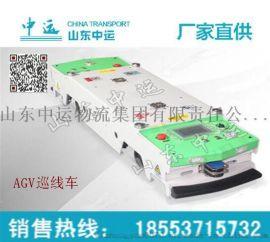 济南销售 双向行走AGV机器人  AGV小车