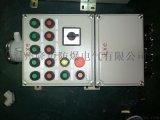 BZC51-A2D1K1防爆操作柱控制箱