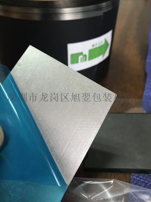 无线充电吸波材料 非晶纳米晶无线充电专用材料