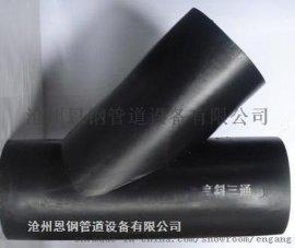A860 WPHY65合金鋼對焊彎頭管件