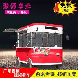 聚源晨光多功能小吃车早餐车流动餐饮车