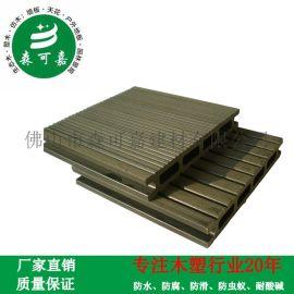 厂家**木塑户外地板栈道栈桥地板塑木防水户外地板