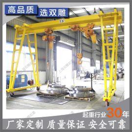 厂家定制 SD6桁架式龙门架起重机 龙门吊架