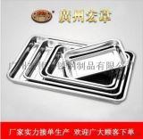 廠家直銷定製不鏽鋼方盤淺盤長方形托盤餐盤燒烤魚盤蒸飯盤菜盤