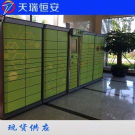 智慧快遞包裹櫃線上下單快遞自取方便18門快遞櫃