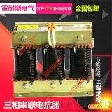 OCL-60A-0.75/22kw输出电抗器厂家