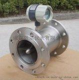 LWGY渦輪流量計,高壓20MPa渦輪流量計,渦輪流量計