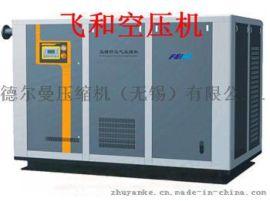 苏州直联螺杆空压机配件,飞和空压机油批发销售