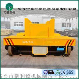 钢包车使用现场视频 自带称重系统平车厂家提供