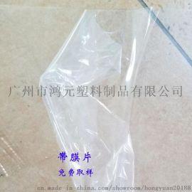 定做环保PET印刷胶片 高透明PET镜胶片材 无膜PET厂家