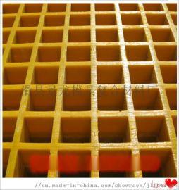 防滑  耐腐蚀玻璃钢格栅  景龙玻璃钢格栅板