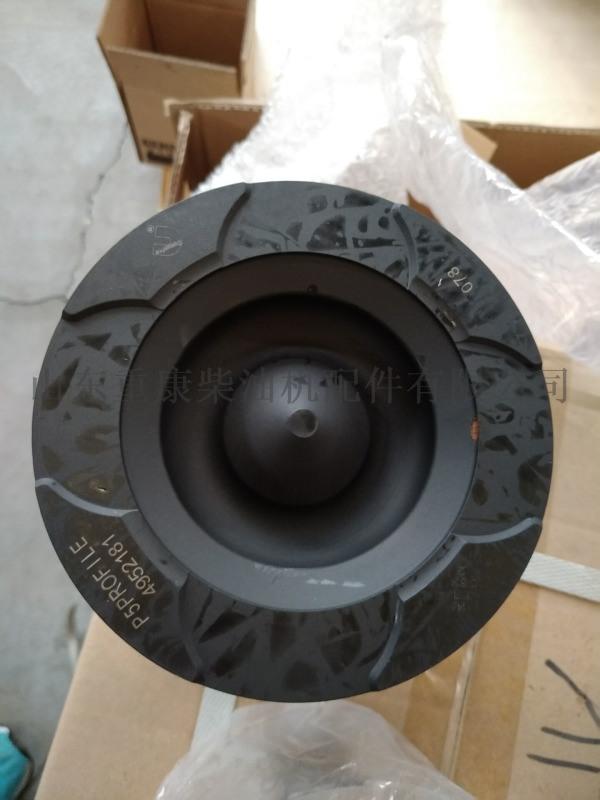中环动力BZK D32矿车活塞4059901